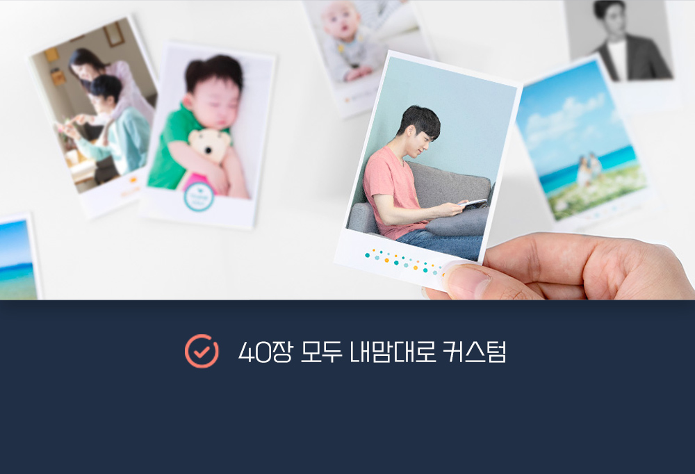 photopack event